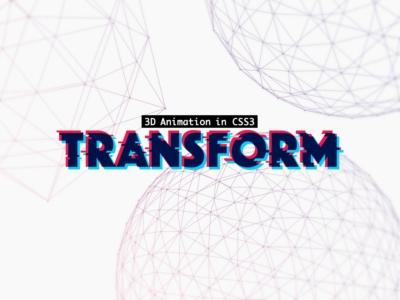 CSS3の Transformを利用した立体的な表現