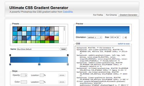 Ultimate CSS Gradient Generator サイトプレビュー