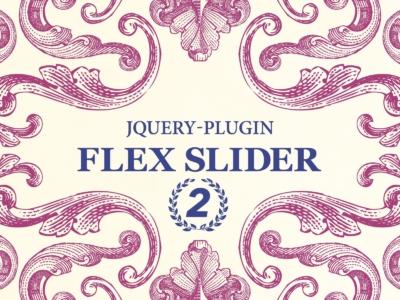 jQuery スライダープラグイン FlexSlider 2の使い方
