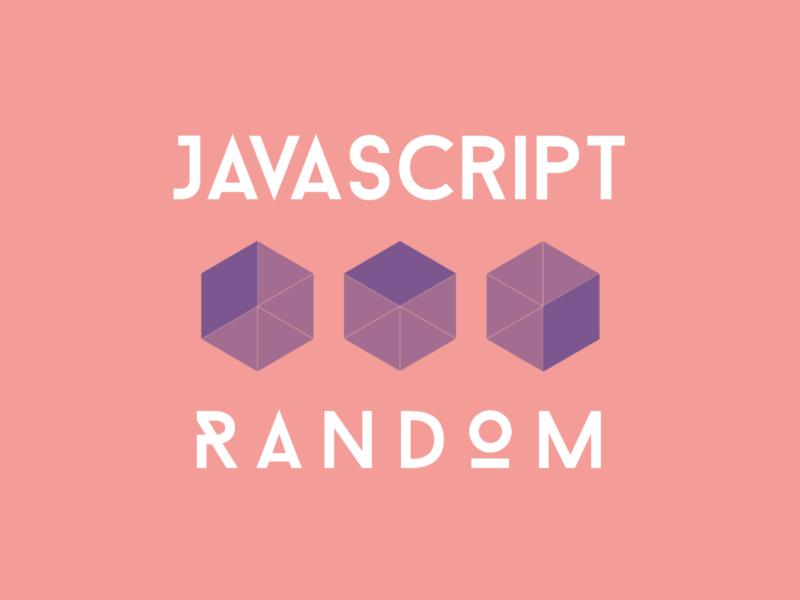 JavaScriptで配列をランダムに並び替える方法