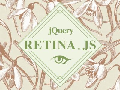画像を高解像度デバイスに最適なサイズで表示する Retina jsの使い方